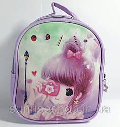 """Дитячий рюкзак - сумка """"Стильні дівчиська"""" колір бузок"""