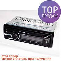 Автомагнитола Pioneer 1085 ISO Съемная панель USB+SD+FM+пульт (4x50W) / аксессуары для авто