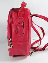 """Дитячий рюкзак - сумка """"Стильні дівчиська"""" колір малиновий, фото 2"""