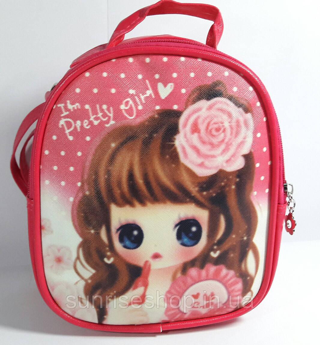 """Дитячий рюкзак - сумка """"Стильні дівчиська"""" колір малиновий"""