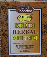 Коричневая хна для волос Khadi Mendi 100 г