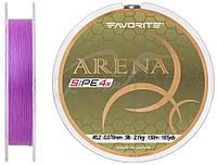 Шнур Favorite Arena PE 150m (Purple)