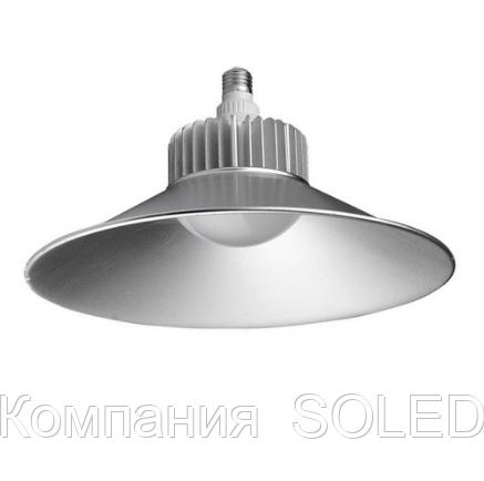 Светильник LED 70W E27 5600LM 6500K IP65 + метал. отражатель серебро