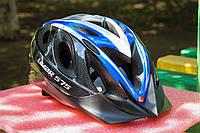 Шлем велосипедный Limar 575