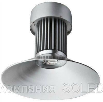 Купольный led светильник 100w 6500K подвесной 2led*50