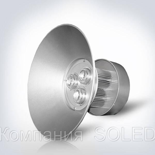 Купольный led светильник 150w 6500K подвесной 3led*50