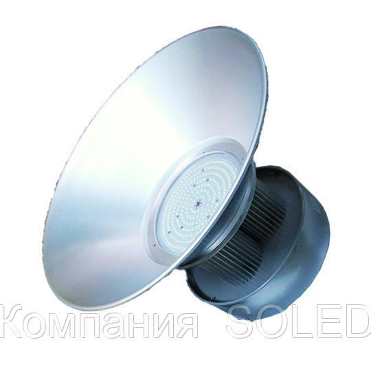 Купольный led светильник 50w 6500K подвесной