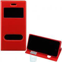 Чехол-книжка Flip Cover с окном Lenovo Vibe K4 Note, Vibe X3 Lite A7010 красный