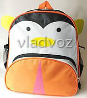 Детский рюкзак для дошкольника пингвин бело оранж