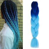 Цветной канекалон Коса омбре волос цветные косы 60 см синий голубой
