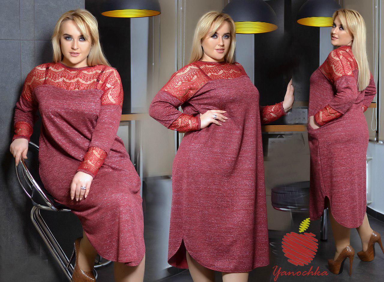 52fd4fbbb5e Женское ангоровое платье миди длины с кружевными вставками. Ткань  ангора.  Размер  42