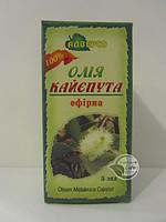 Эфирное масло «Каяпута» 5 мл