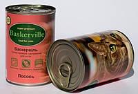 Baskerville ЛОСОСЬ, консервы для кошек 400 гр.