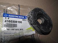 Подушка переднего редуктора (пр-во SsangYong) 4160308100