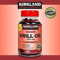 Криль Krill oil 500 мг Kirkland Signature, 160 капсул