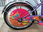 Детский велосипед Mustang Winx 20 дюймов, фото 4