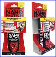 Защитное покрытие NANOPROTECH Супер Антикор.