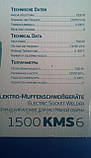 Паяльник для пластиковых труб KRAISSMANN 1500 KMS 6 (с индикатором температуры), фото 2