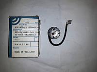 Тепловой предохранитель 43054306 для кондиционера Toshiba