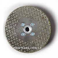 Диск по мрамору 125 мм (мрамор)