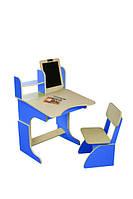 Детская Парта с мольбертом растущая + стульчик, синяя