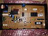 Плата управління 6871A20501B зовнішнього блоку кондиціонера LG LM-1460H2L