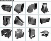 Производство фасонных оцинкованных изделий. Киевская область