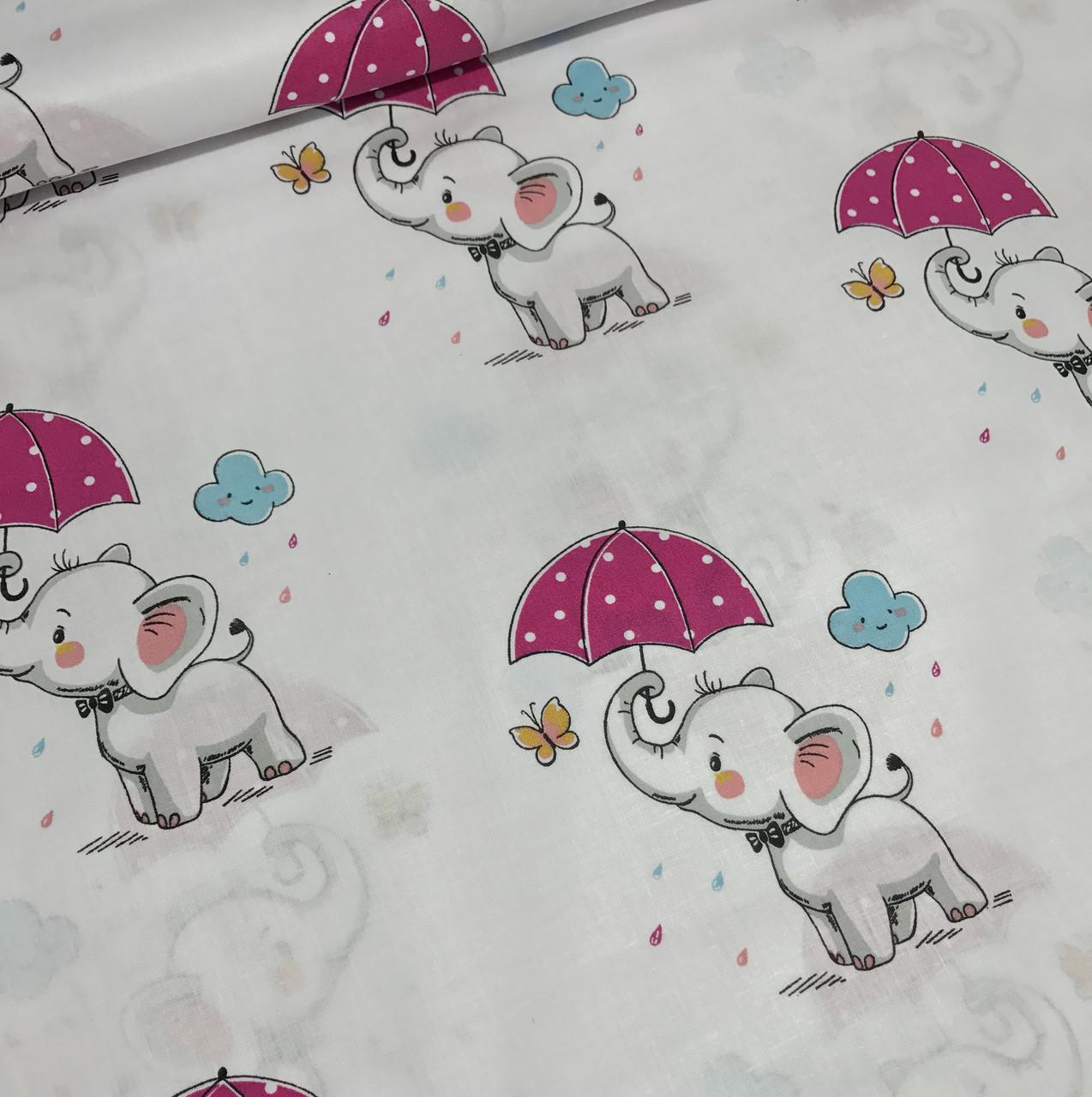 Хлопковая ткань польская слоники с малиновыми зонтиками и голубыми тучками