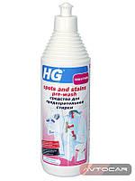 Средство для предварительной стирки HG, 500мл.