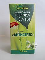 Композиция эфирных масел «Антистресс» 10 мл