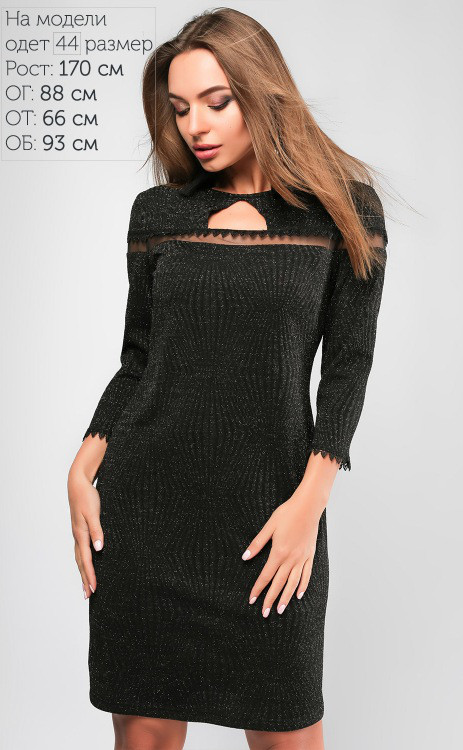 2d7a4e7a572 Платье- футляр приталенное Milicza по линии плеча декорировано отделочной  сеткой и кружевной тесьмой (Чёрное