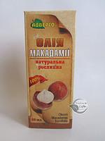 Масло «Макадамии» 50мл