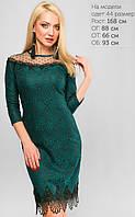 Изысканное платье Guliya прямого кроя из жаккардовой ткани, низ изделия декорировано гипюровым кружевом (Зеленое) (147)3180
