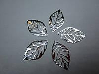 "Кулон (подвеска) ""Лист"" металлический, 24*14 мм, толщина 0,5 мм"