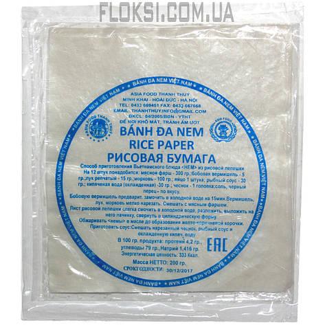 Рисовая бумага квадратная 200гр. 30лис. (19*20см.), фото 2