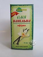 Эфирное масло «Ванили» 5 мл