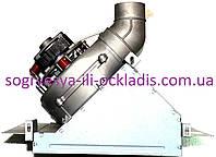 Вентилятор модифицированный в сборе с вытяжкой (без фир.уп) котлов Solly H18, арт.4300100007, к.с.0968