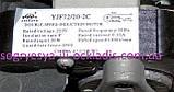 Вентилятор модифицированный в сборе с вытяжкой (без фир.уп) котлов Solly H18, арт.4300100007, к.с.0968, фото 2