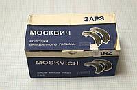 Тормозные колодки задние АЗЛК-2141