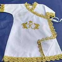 Именная крестильная рубашка с крылышками и монограммой.