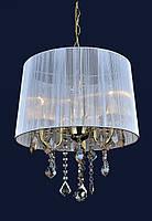 Люстра подвесная для спальни на три лампы 7204003GD-3GD SILVER