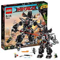 Конструктор Лего Робот Гарм  LEGO Ninjago Movie Garma Mecha Man Toy70613