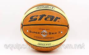 Мяч баскетбольный Star Ultra Grip № 7