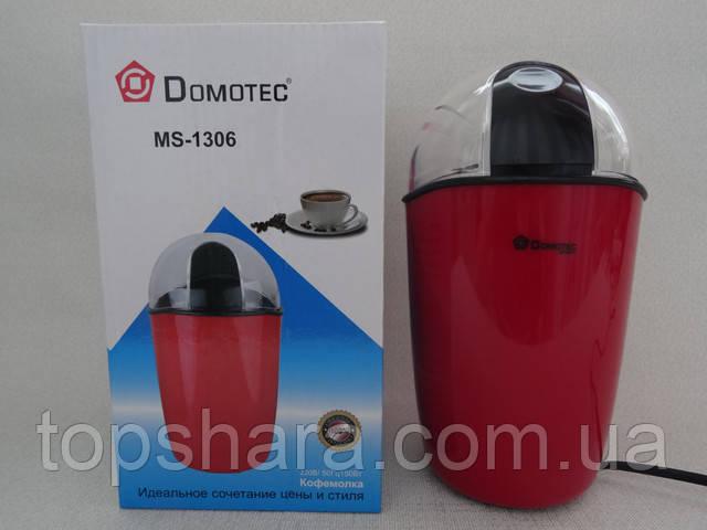 Кофемолка Domotec MS-1306 200W красная 220V. Оригинал.
