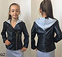 Куртка детская КОСУХА 128, 134, 140