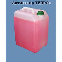 Активатор воды ТЕПРО+| для электродных котлов