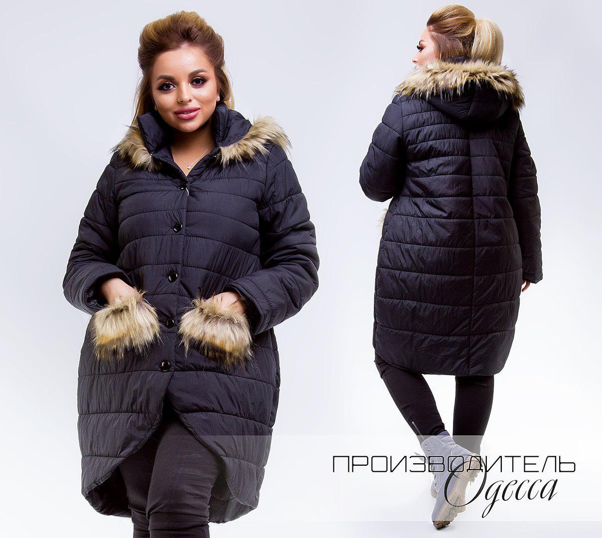 Оригінальна асиметрична жіноча куртка з хутряними кишенями хутром на капюшоні батал, великий розмір