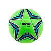 Мяч футзальный Star зеный
