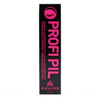 Краска для бровей и ресниц Kallos Cosmetics Profi Pill  графит