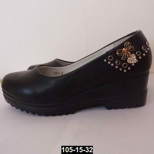 Туфли для девочки, 33 размер (20.5 см), тракторная подошва